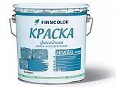 Краска фасадная Finncolor Mineral Strong MRA 2,7 л